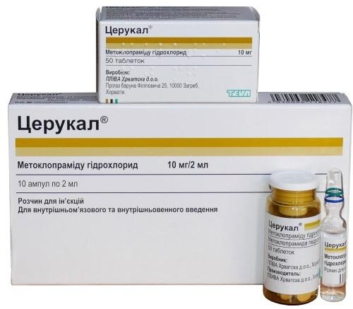Противорвотные препараты для детей при ротовирусе - список эффективных препаратов