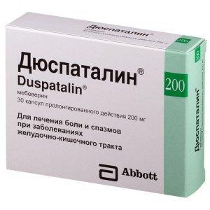 Дюспаталин – инструкция по применению для детей и взрослых, показания и противопоказания