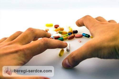 Какие таблетки останавливают сердце
