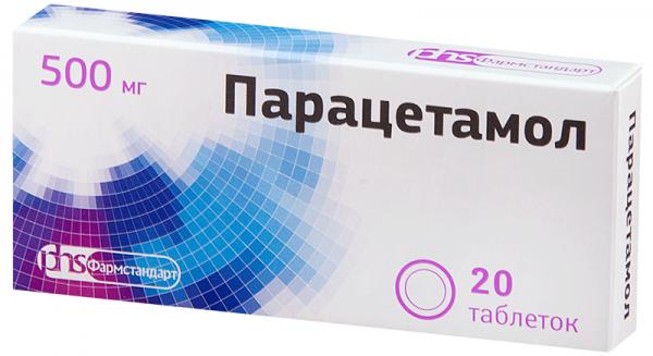 Парацетамол при простуде инструкция по применению