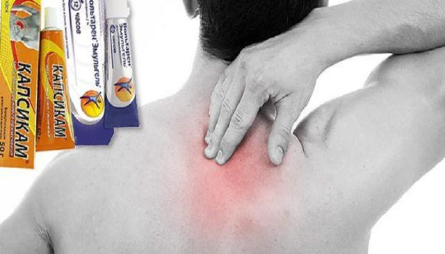 Боль в шее при повороте головы (резкая, острая): причины и лечение
