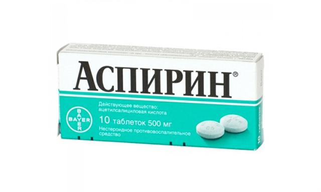 АСПИРИН или ПАРАЦЕТАМОЛ: разница в составе (отзывы врачей)