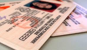 Что такое МРЭО: расшифровка, участие в организации услуг для автовладельцев