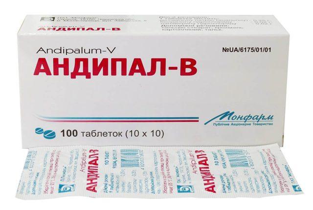 Андипал: через сколько начинает действовать, характеристика препарата, показания и противопоказания к применению