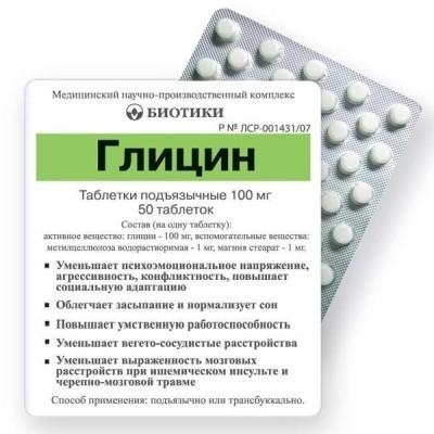 Как долго можно принимать Глицин без перерыва?