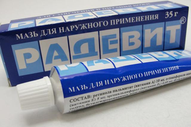 Дешевая мазь от аллергии на коже