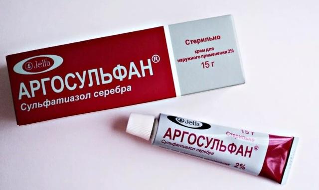Ранозаживляющие мази для открытых ран быстрый эффект с антибиотиком для детей, взрослых