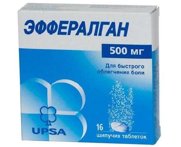 Самые Лучшие Таблетки От Головной Боли (2020)