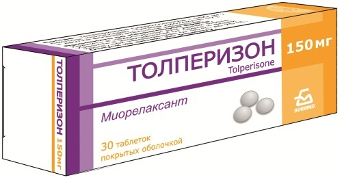 Толперизон – инструкция по применению таблеток, цена, отзывы, аналоги