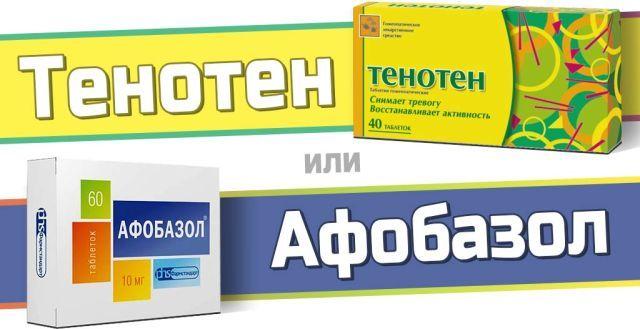 Афобазол или Новопассит - что лучше?
