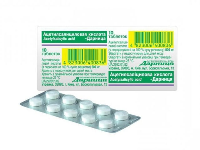 Аспирин при температуре 38 у взрослого дозировка