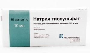 Тиосульфат натрия: что это, применение, побочные эффекты, противопоказания, аналоги