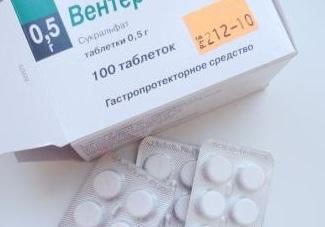 Вентер − инструкция по применению, аналоги, отзывы, цена, таблетки
