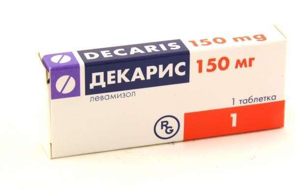 Вермокс или Декарис или Пирантел, что лучше для профилактики