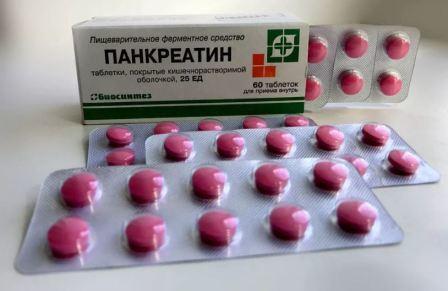 Панкреатин - от чего помогает: инструкция по применению