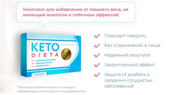 Пимафукорт для детей: инструкция по применению мази и крема, аналоги и отзывы, лечение детей до года