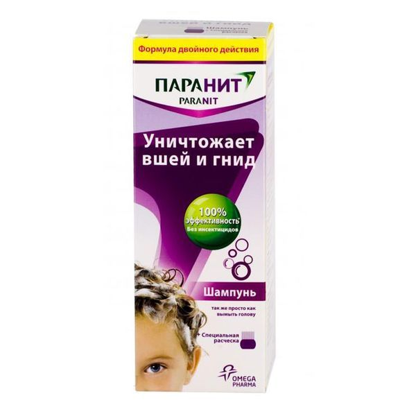 Перметрин от вшей в аптечных препаратах: хигиеника, медифокс, ниттифор, мирролла, фора плюс, малатион, способ применения, цены и отзывы
