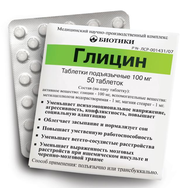 Применяемое эффективное лекарство от ВСД