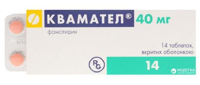 Лечение Квамателом больных с острыми атаками хронического панкреатита