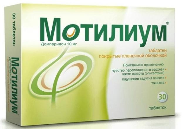 Какие таблетки принимают от газообразования и вздутия живота: обзор самых эффективных препаратов и отзывы покупателей, названия и правила приема