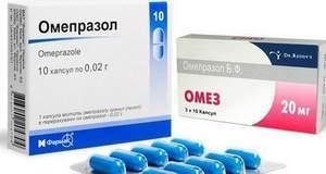 Таблетки от боли в желудке: список лучших, какие принимать