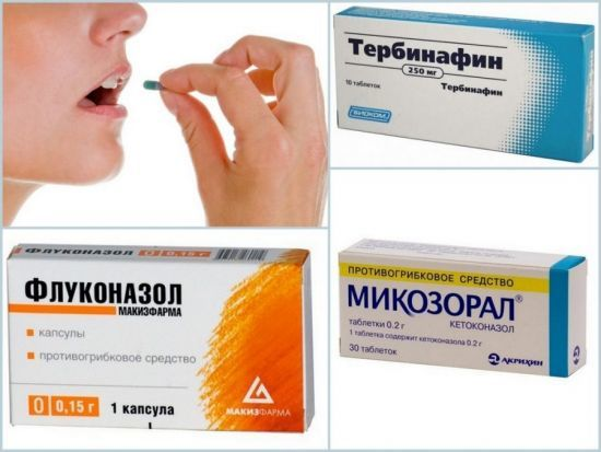 Чем лечить грибок желудка
