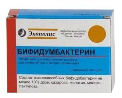 Препараты для нормализации микрофлоры кишечника: лекарства для восстановления организма