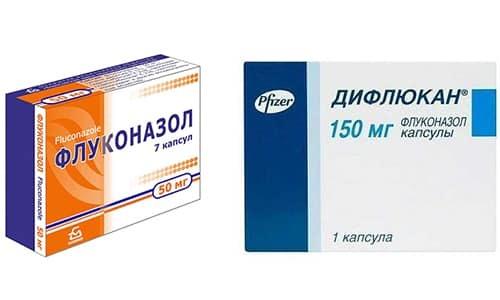Что лучше: Дифлюкан или Флуконазол? В чем разница?