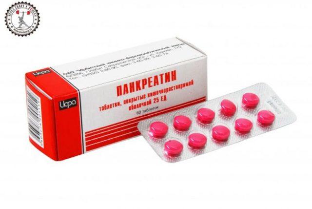 Ферментные препараты— таблетки для пищеварения