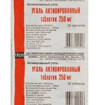 Уголь активированный (Carbo activatus) - инструкция по применению, состав, аналоги препарата, дозировки, побочные действия
