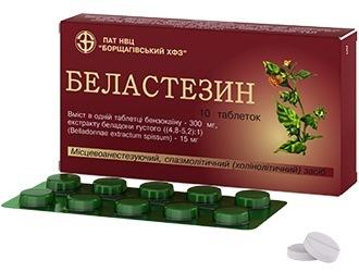 Белластезин (Bellasthesin) - инструкция по применению, состав, аналоги препарата, дозировки, побочные действия
