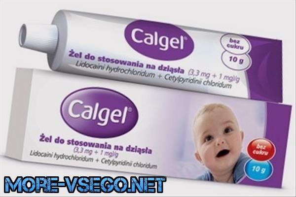 Противовоспалительные и обезболивающее при стоматите у детей и взрослых
