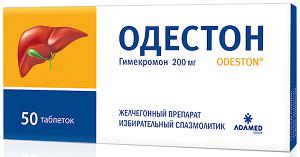 Одестон (Odeston®) - инструкция по применению, состав, аналоги препарата, дозировки, побочные действия