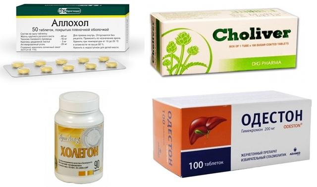 Как принимать холензим до или после еды