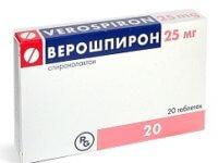 Верошпирон при давлении: инструкция по применению