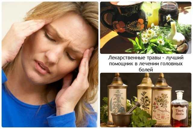Боль в голове давящая: причины и симптоматика