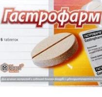 Гастрофарм - инструкция по применению, аналоги, отзывы и формы выпуска (таблетки) препарата для лечения изжоги, гастрита, язвы у взрослых, детей и при беременности эубиотика - Сайт о