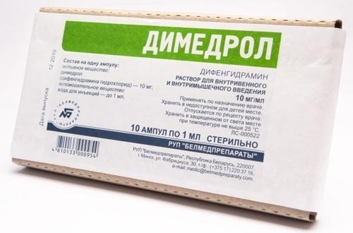 Препараты от аллергии нового поколения. Список лучших, цены, отзывы