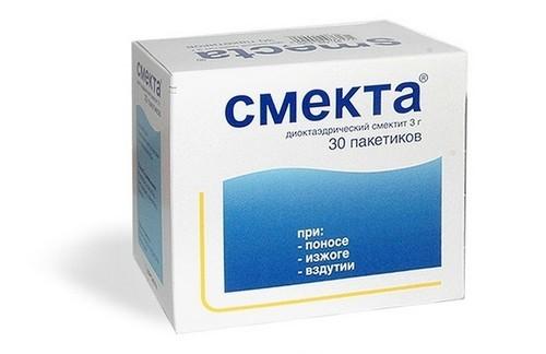 Можно ли давать ребенку при рвоте Смекту: инструкция по применению препарата