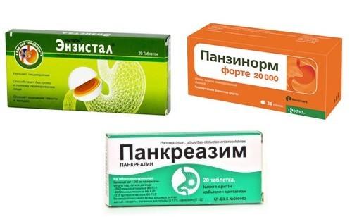 Как принимать панкреатин в таблетках детям 3 лет
