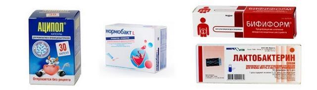 Линекс для детей: подробный обзор препарата, инструкция по применению