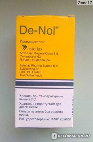 Де Нол при гастрите: как принимать, отзывы о лечении гастрита де нолом