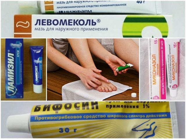Противогрибковые мази - список эффективных лекарственных средств для лечения кожи и ногтей