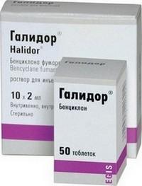Самые эффективные препараты от гастрита и язвы желудка