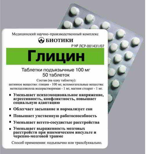 Таблетки от нервов и стресса: список названий хороших успокоительных