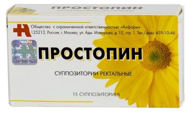 Cвечи при геморрое с кровотечением: 7 эффективных препаратов