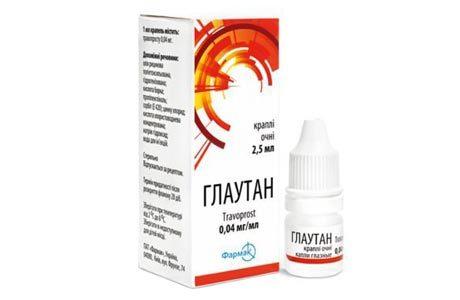 Глазные капли от давления - лекарства от глазного и капли при внутриглазном, препараты для снижения, таблетки