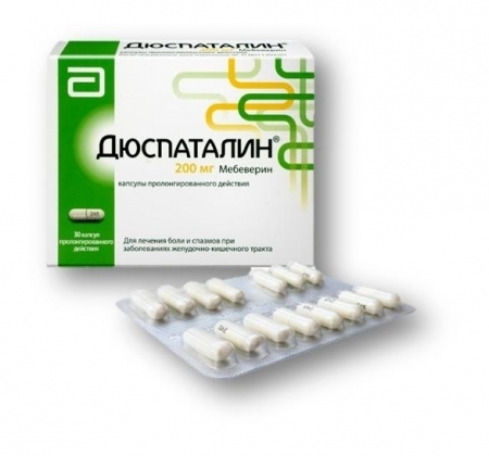 Дюспаталин при панкреатите: как принимать, поможет ли?