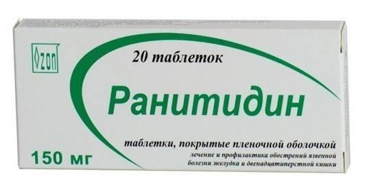 Дешевые аналоги Омепразола в таблетках, капсулах и ампулах