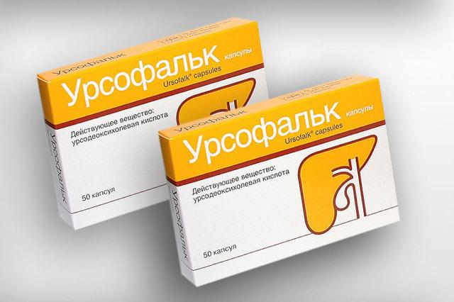 Таблетки для печени - как выбрать, список препаратов, аналоги и отзывы